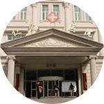 上海仁爱医院整形美容科