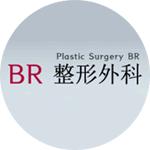 韩国BR整形外科