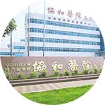 武汉颧骨填充整形医院