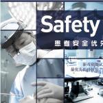 韩国新帝瑞娜整形医院践行患者安全优先主义 ...