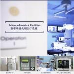 韩国新帝瑞娜整形医院——拥有尖端的医疗设...
