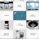 听说很多韩国明星去新帝瑞娜整形医院整过,...