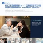 新帝瑞娜整形医院是韩国最有名的整形医院吗...
