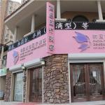 长春高恩医疗整形医院是一家源自韩国的整形...