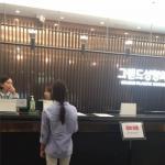 韩国高兰得整形外科隆鼻价格大约是多少