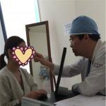 韩国高兰得整形外科削下颌角手术多少钱