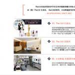韩国the3.0皮肤科红血丝什么的价格大概是多少呢?