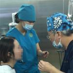 韩国新帝瑞娜整形外科什么是韩式部分切开双眼皮?
