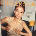 韩国新帝瑞娜整形外科自体脂肪丰胸和假体丰胸哪个好?