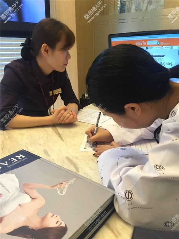韩国新帝瑞娜整形外科韩式双眼皮效果自然吗_韩国新帝瑞娜整形外科