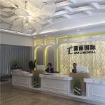怎么去广州健丽医疗美容医院?好不好?