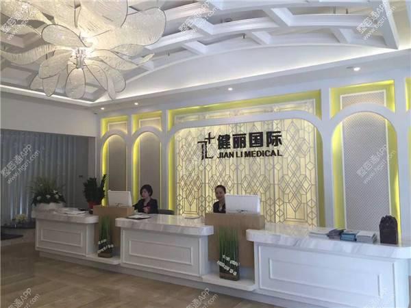 怎么去广州健丽医疗美容医院?好不好?环境_广州健丽医疗美容门诊部