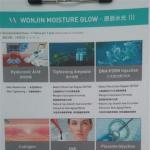韩国原辰整形外科做超声刀后如果没效果怎么办?