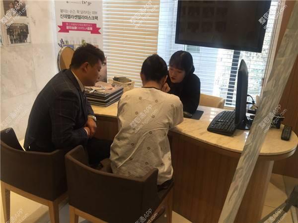 韩国新帝瑞娜整形外科面部自体脂肪填充能维_韩国新帝瑞娜整形外科