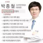 去韩国整形一般多少钱如果说医疗无国界,那中韩整形公平看待又差在哪?