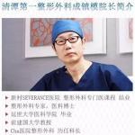 双眼皮修复哪家医院好?清潭第一双眼皮修复技术究竟如何!