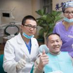 北京美年口腔医院怎么样?