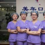 北京美年口腔医院好吗?