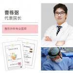 韩国AP整形外科院长曹栋弼介绍,医院手术室设备图