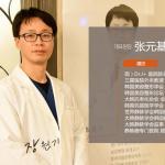 韩国Dr.J+ CLINIC整形医院环境图
