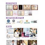 韩国然美之整形医院怎么样,什么手术做的好?