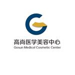 广州高尚医学美容中心