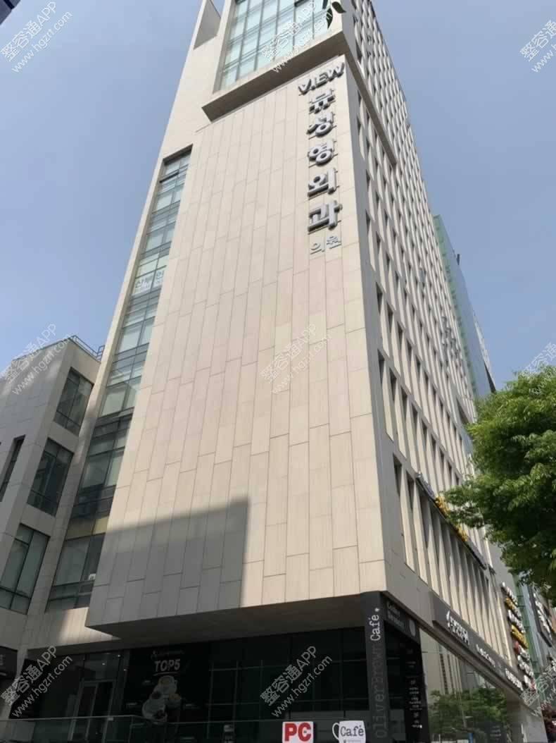韩国试探他医院是一家国际品牌医院