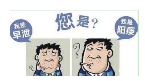 韩国男人预防早泄的方法有哪些?