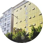 广州韩妃医学美容医院