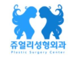 韩国珠儿丽整形外科头像