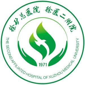 徐州矿务集团总医院整形科